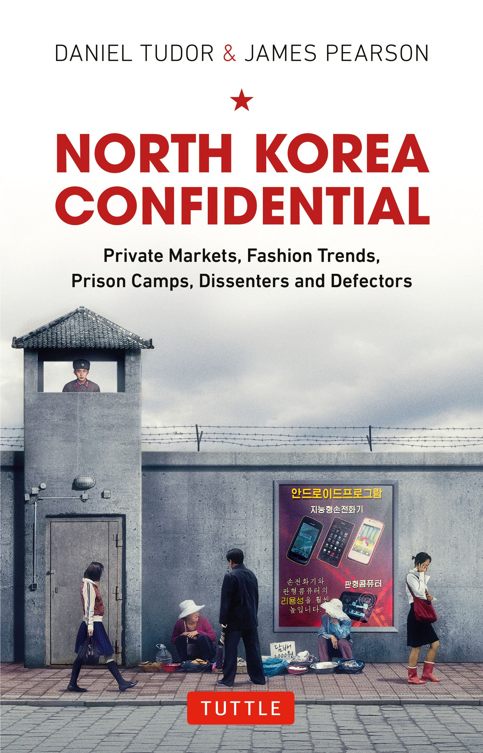 North Korea Confidential - This book answers questions such as: How Does the Leadership Obtain Luxury Goods?