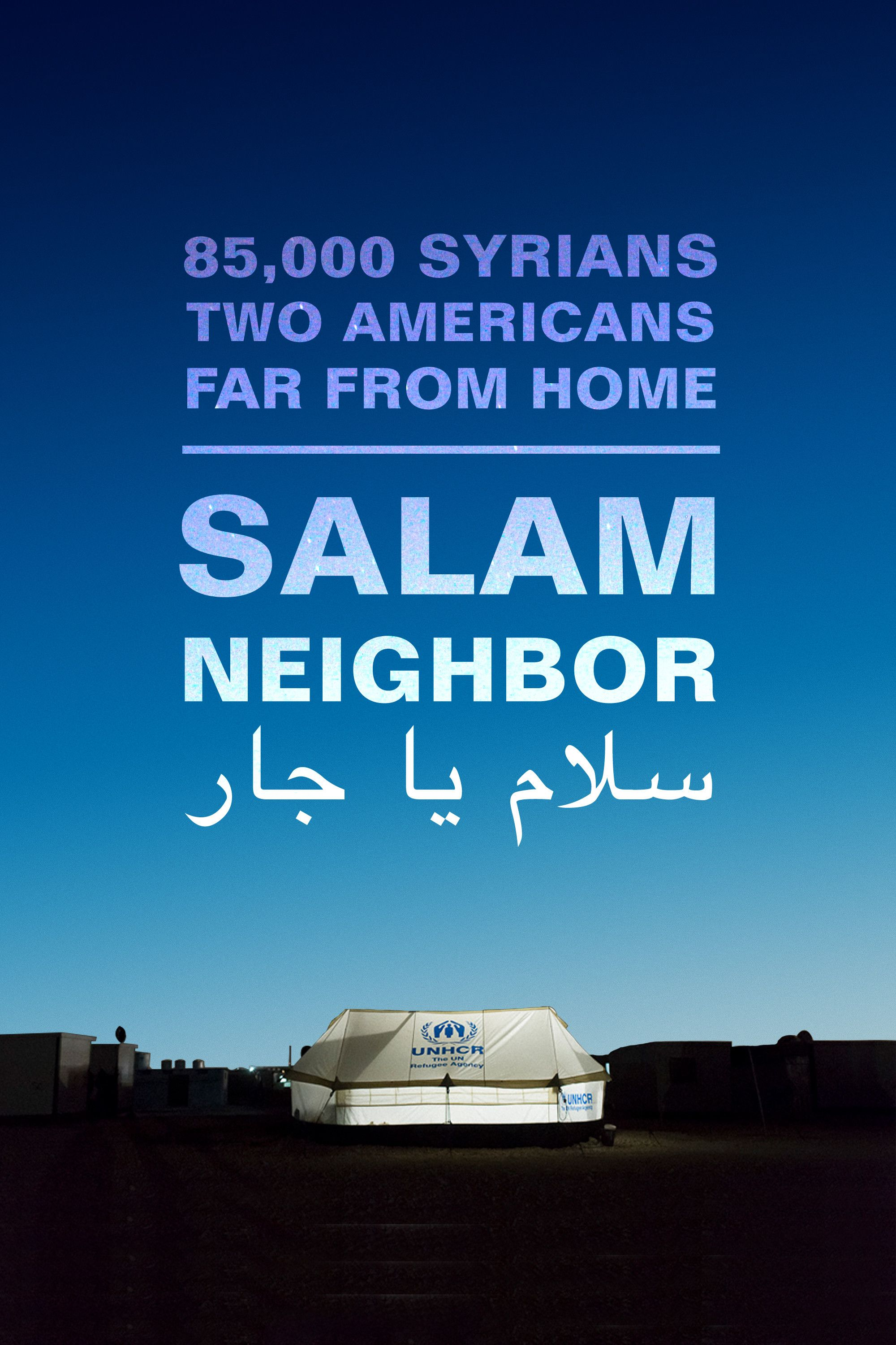 Salam Neighbor - Two filmmakers live amongst thousands of Syrians in Zaatari refugee camp and film their experience in this award-winning documentary.