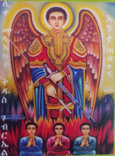 Annual feast of St. Gabriel the Archangel 3.JPG