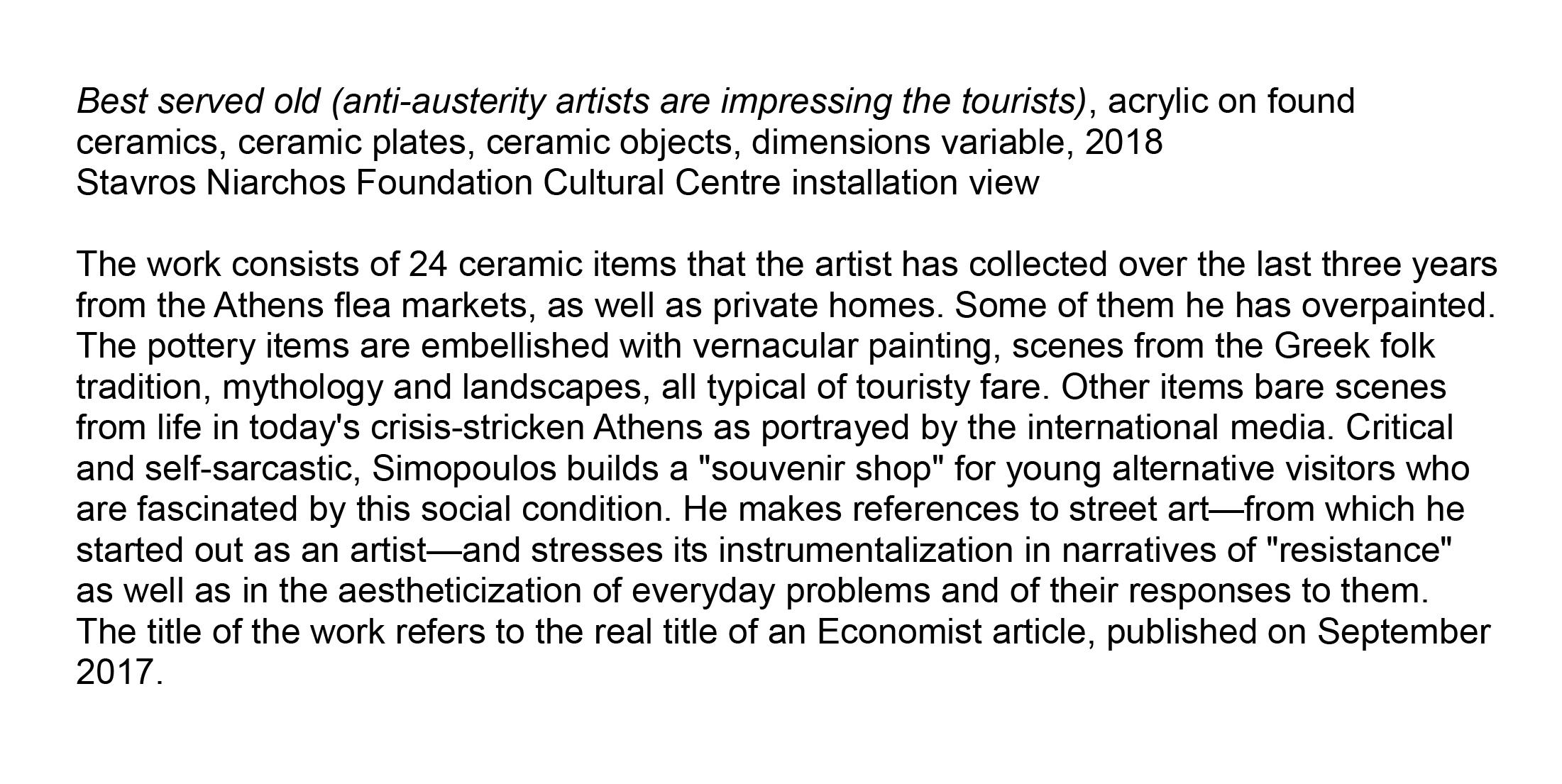 antiausterity artists text.jpg
