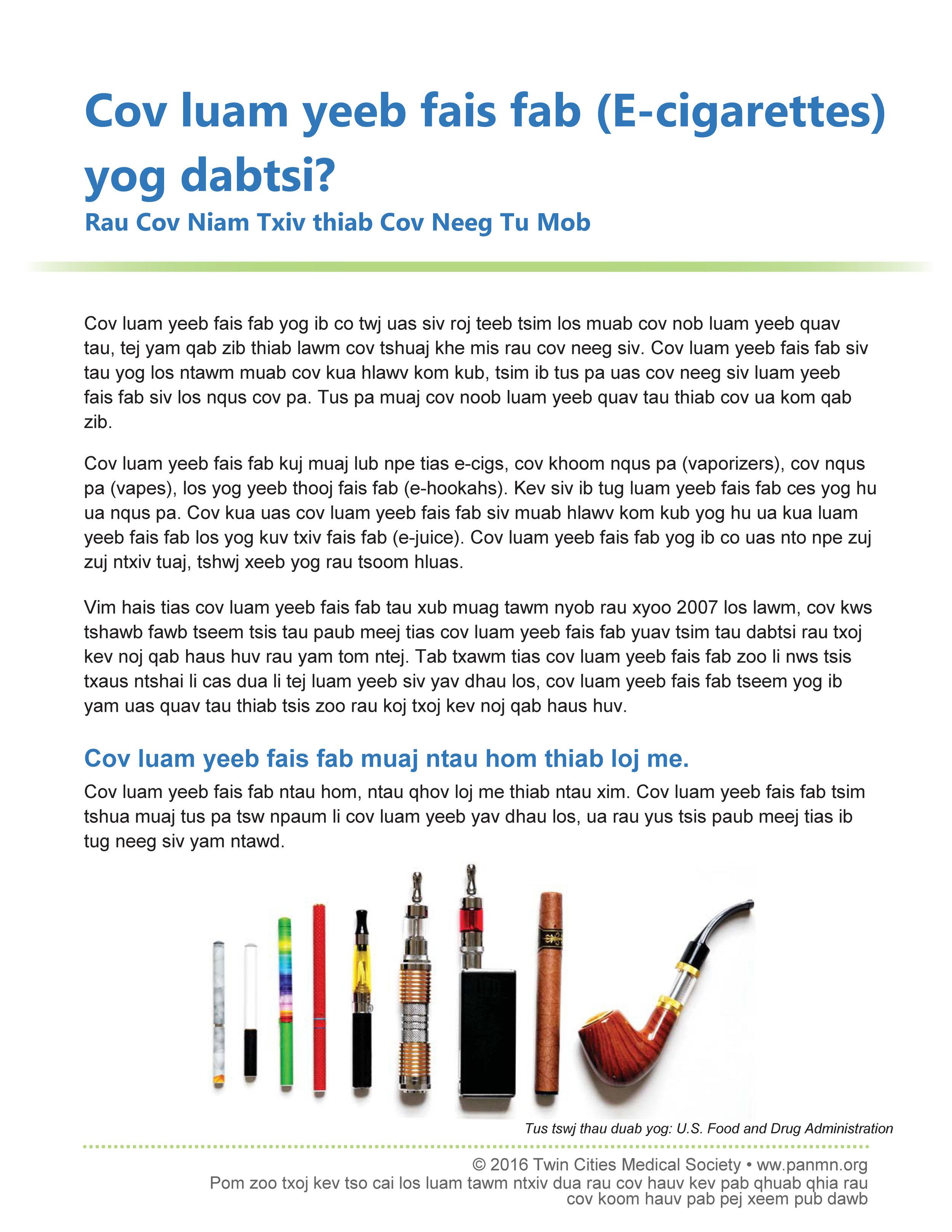 What are E-Cigarettes - Hmong
