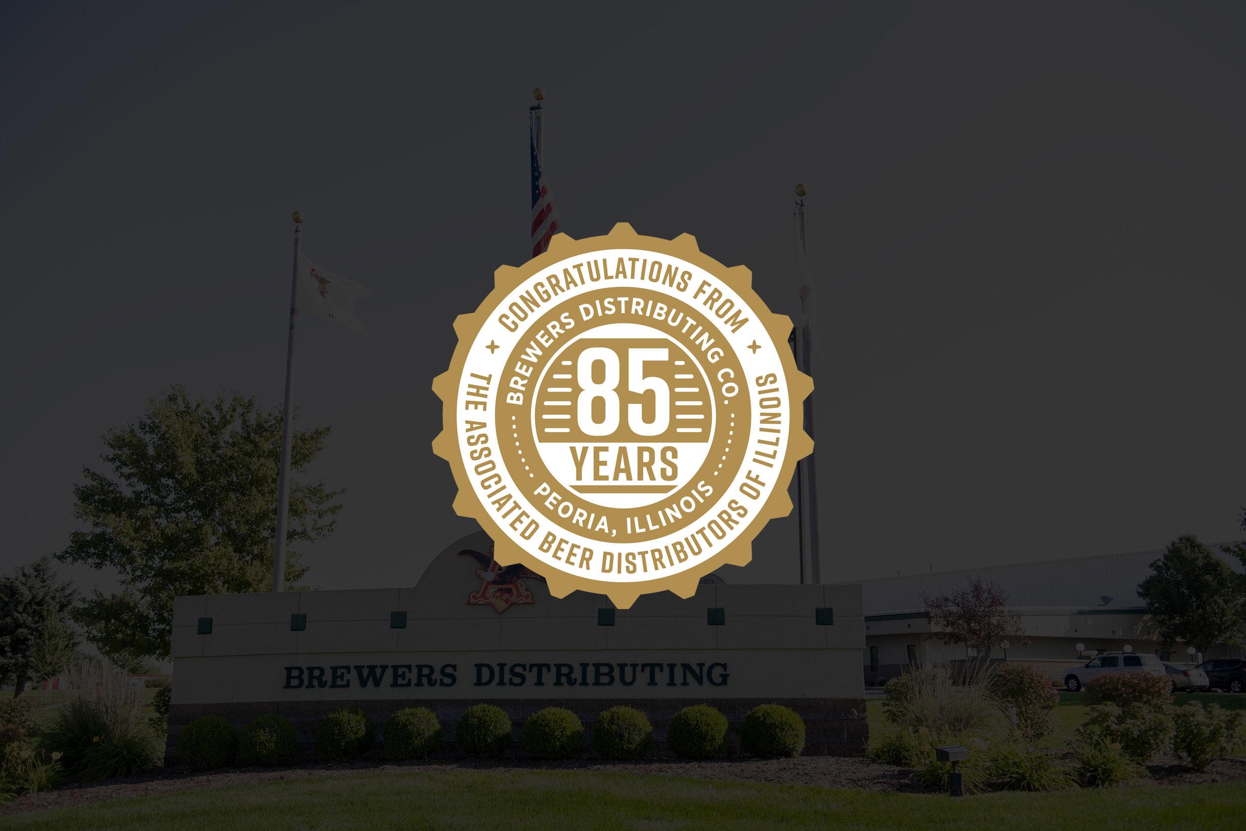 BrewersDistributing.jpg
