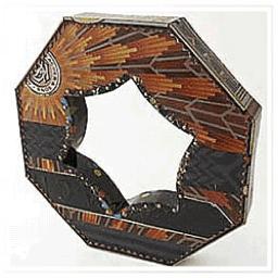 Octagonal Black and Orange bracelet