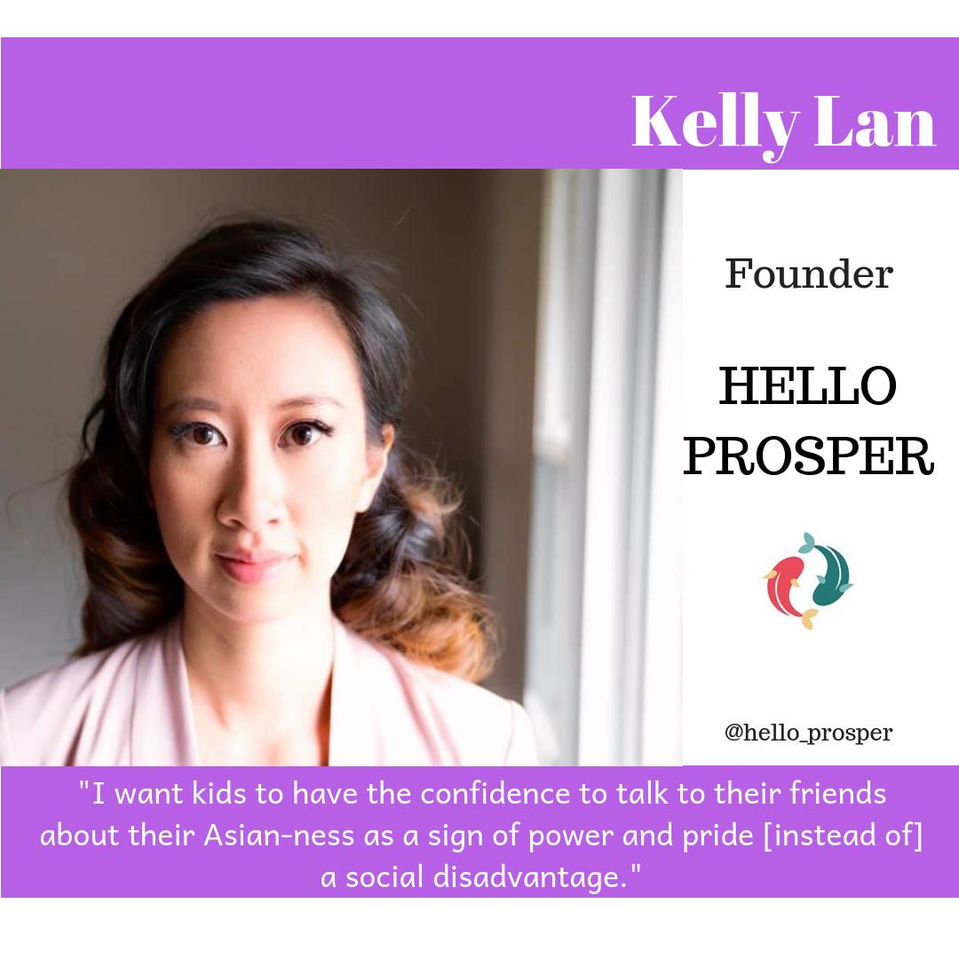 Kelly Lan.png