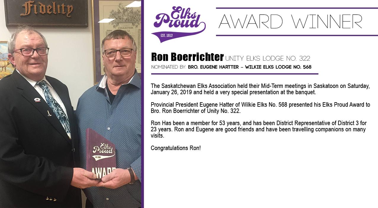 Ron Boerrichter