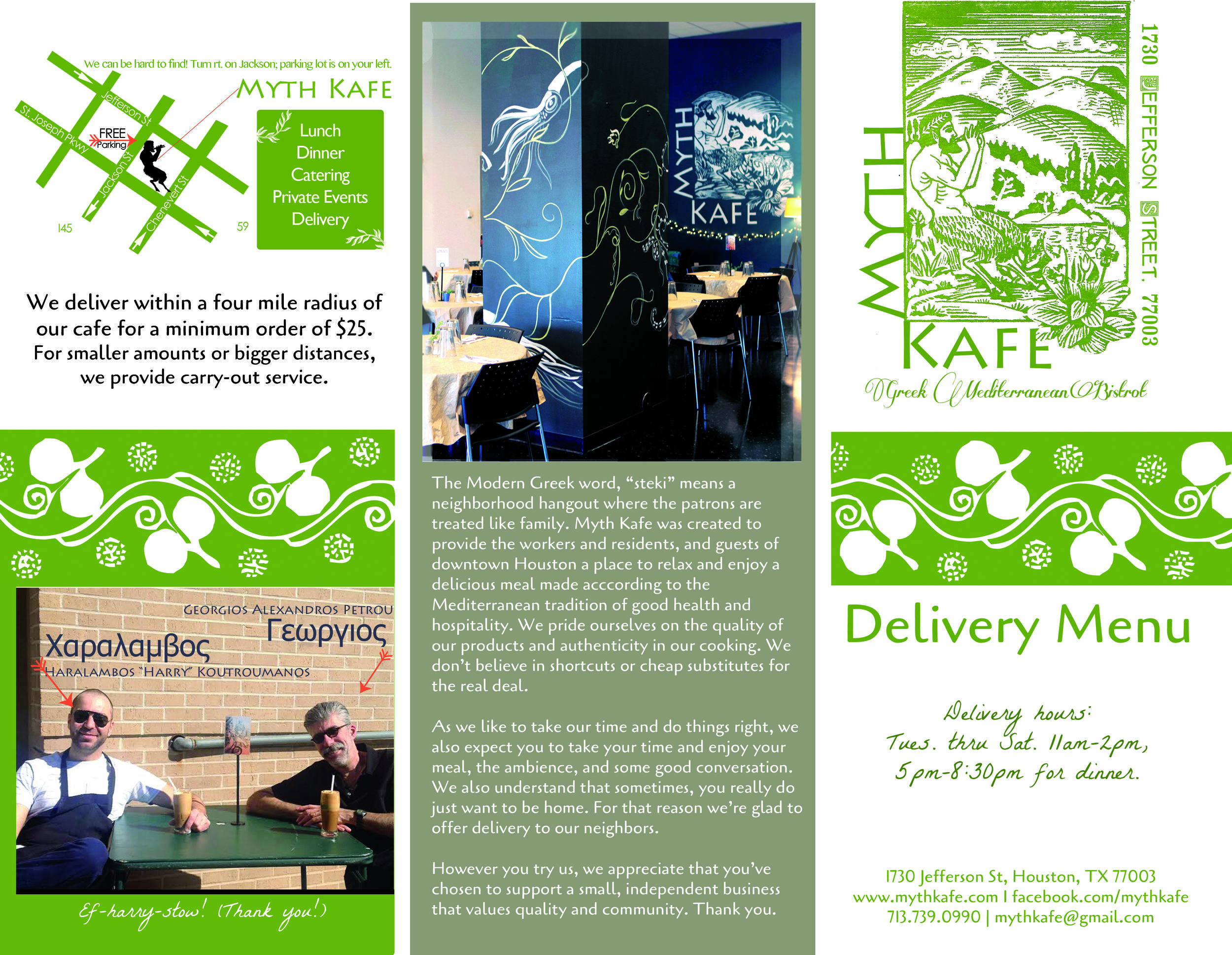 Delivery Brochure