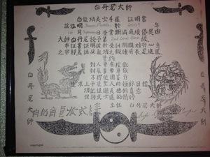 2d Degree Black Belt Certificate White Dragon Fist Kung Fu.jpg