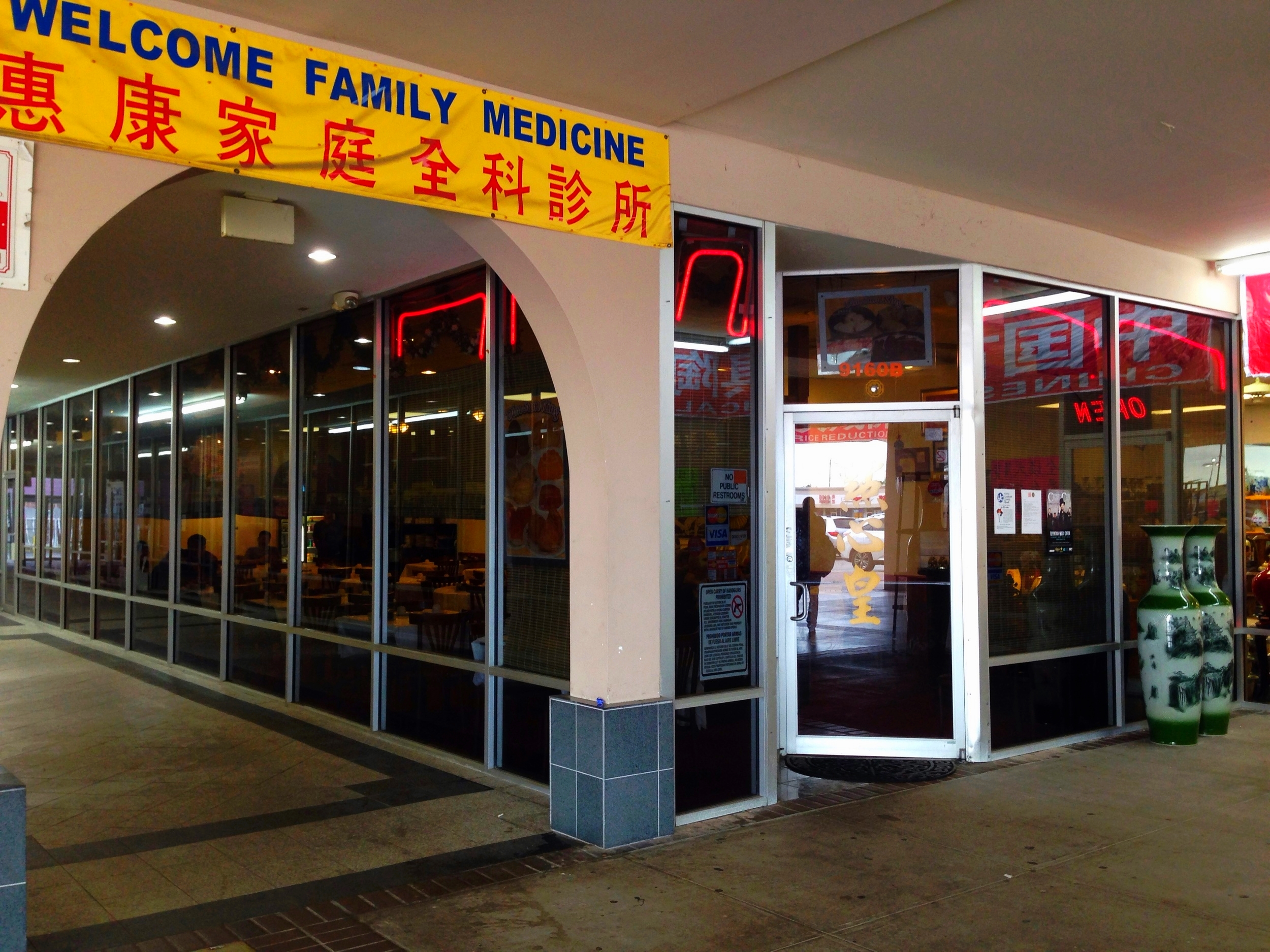 "Tucked down a hallway in the back of a strip center, Dim Sum King is the quintessential ""hole-in-the-wall"" joint."