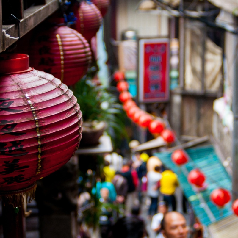 China essentials -