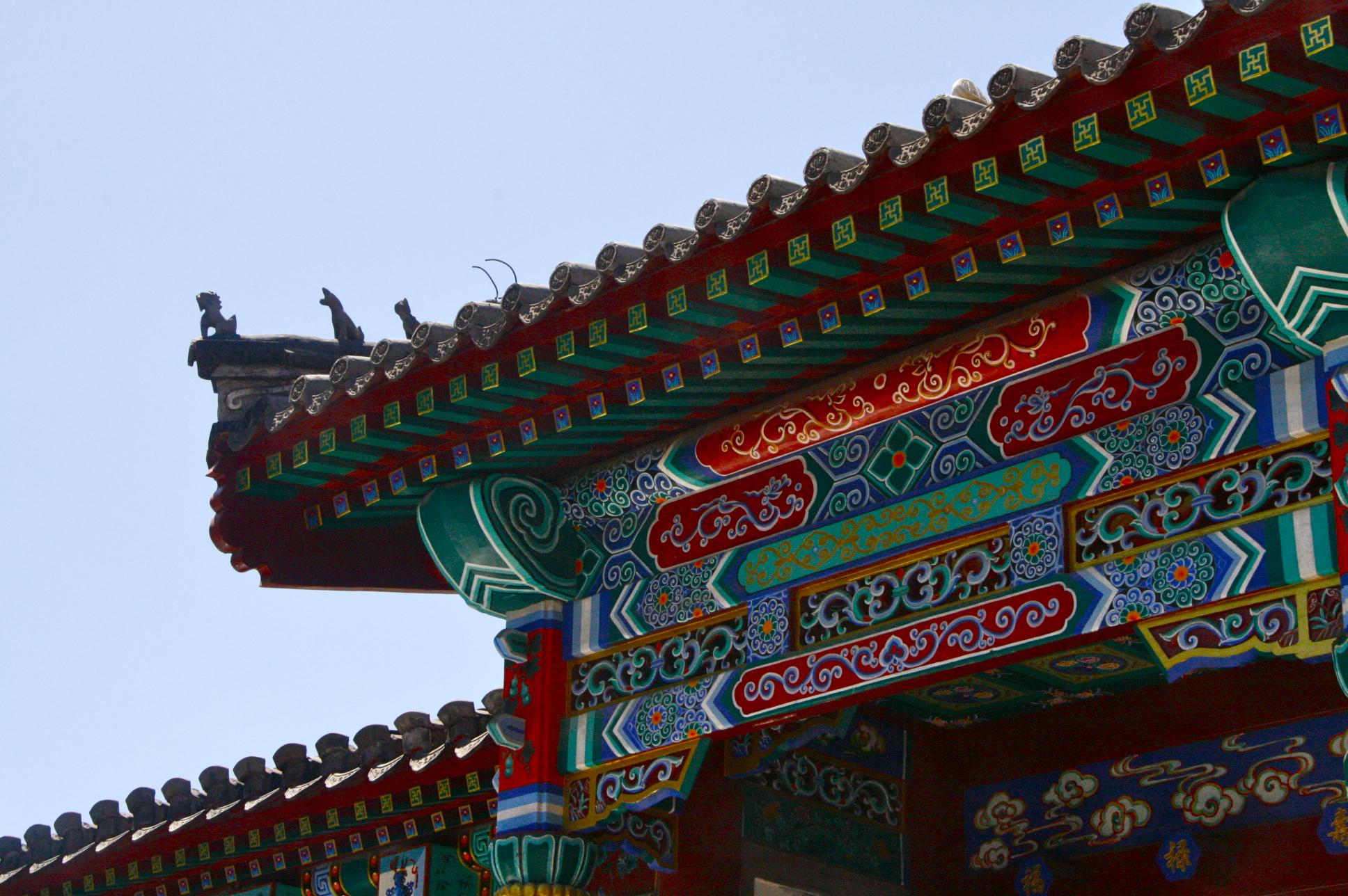 Beijing Architecture. Photo Credit WildChina.jpg