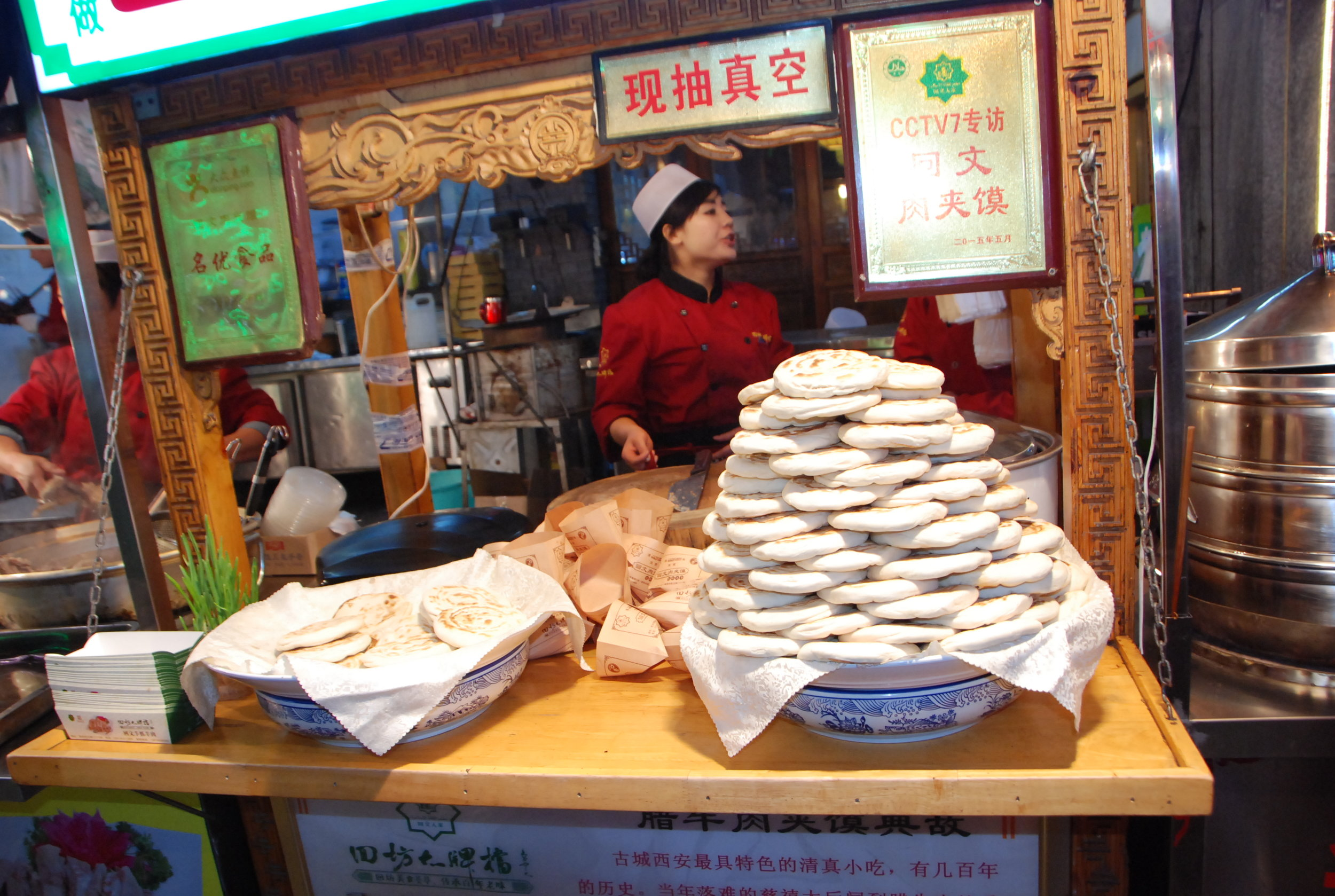 Xi'an's Muslim Quarter.JPG