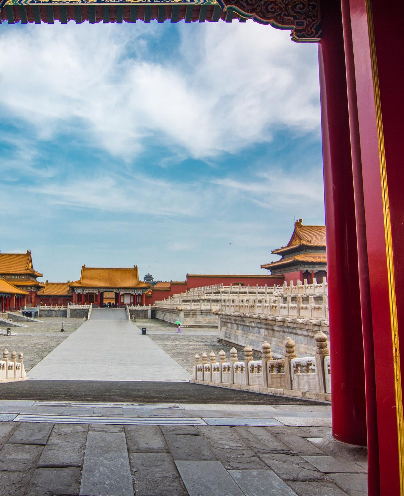 The Forbidden City. Photo Credit WildChina.jpg