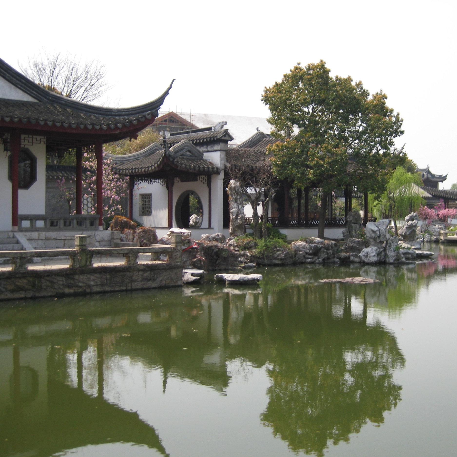 essence of china -