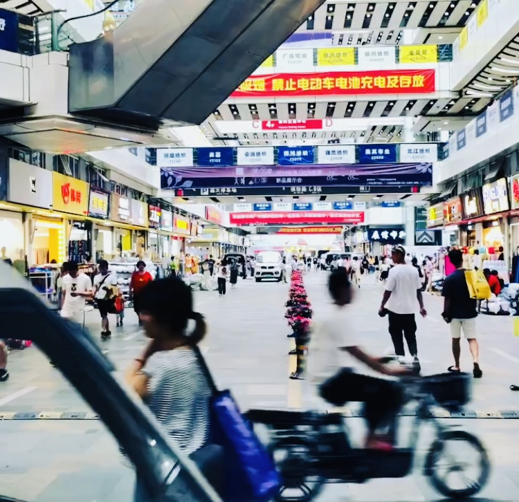 View from the main floor of the Zhonda Fabric Market