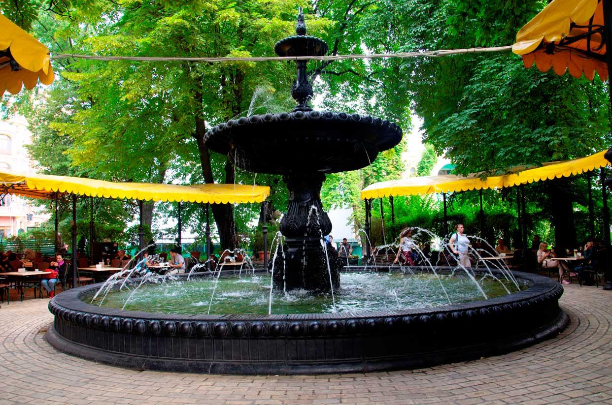 4.Fountain_Termen.jpg