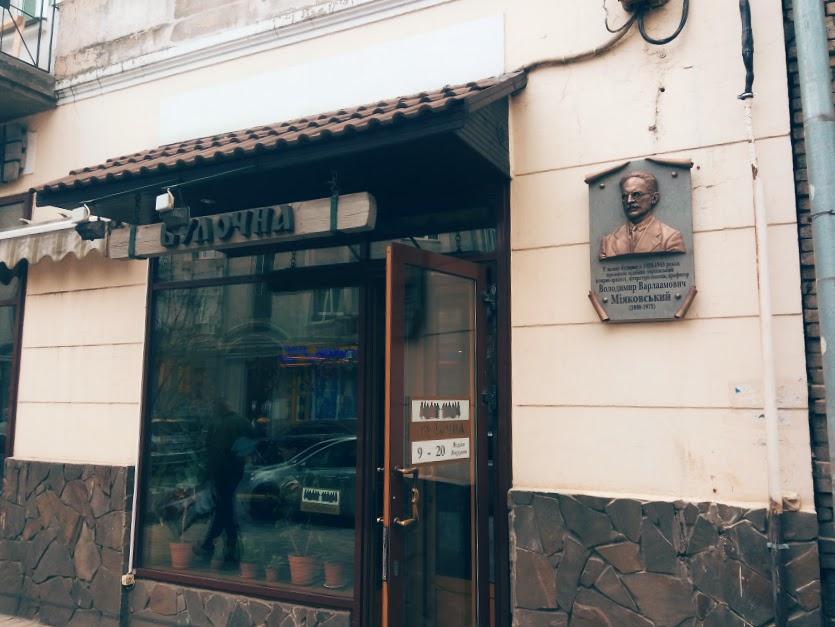 13.Oldest_bakery_in_Kiev.jpg
