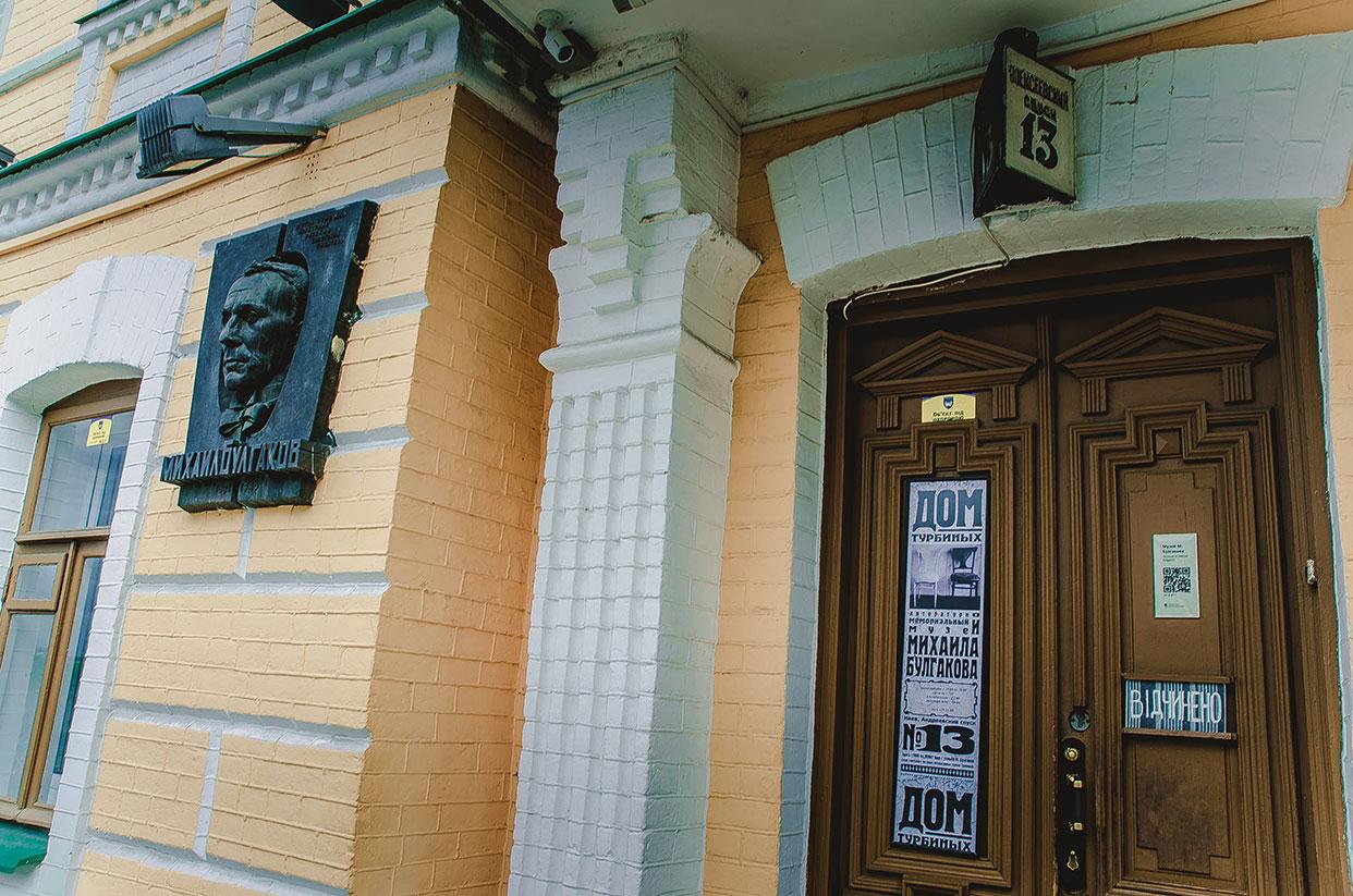 03.House№13.jpg