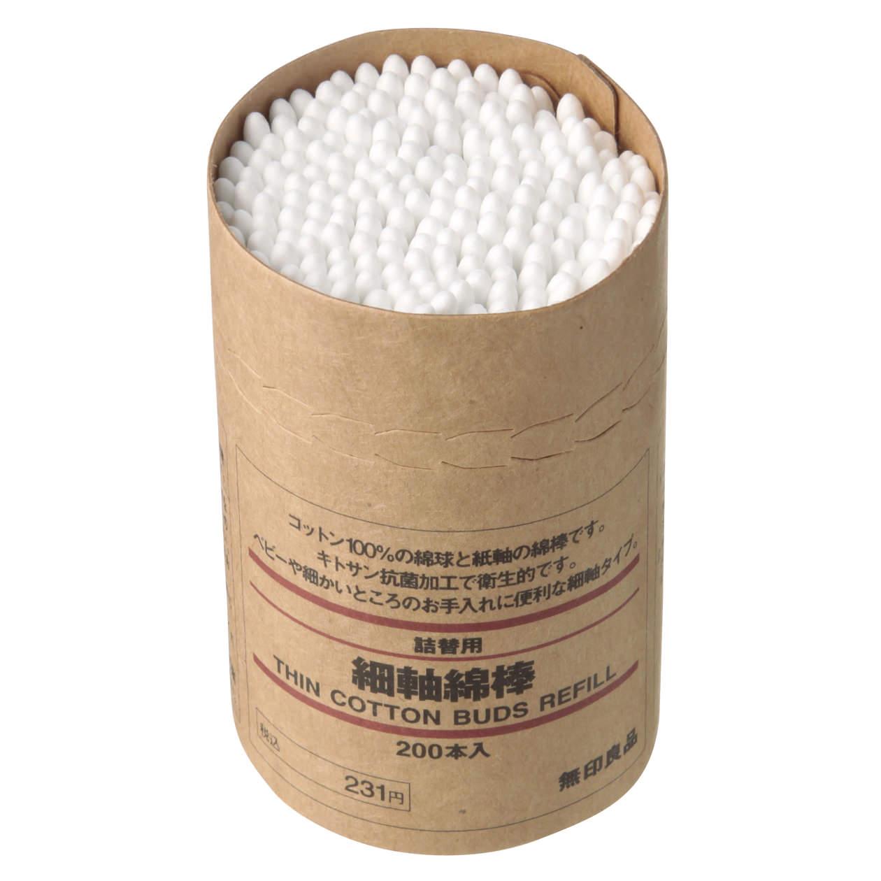 Thin cotton buds from  Muji
