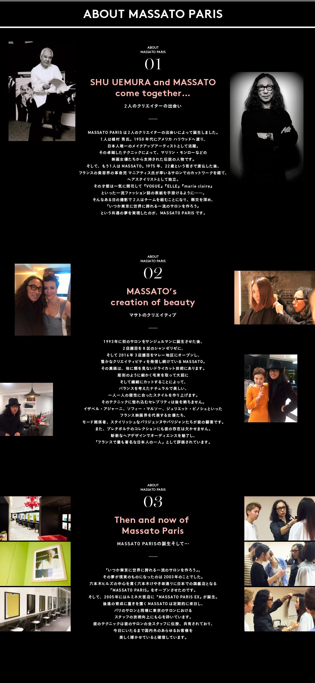 About Massato Paris