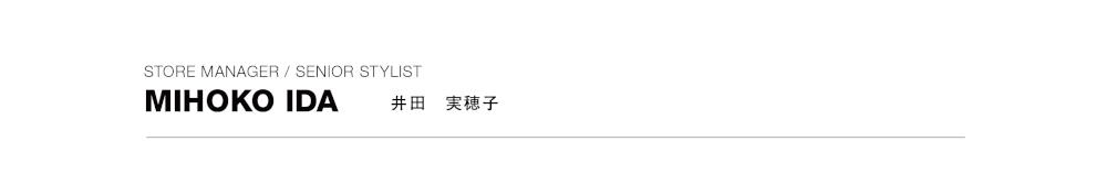 mihoko.jpg