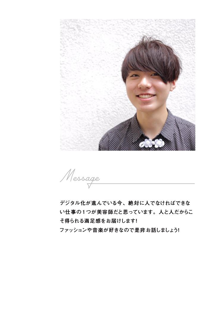 takeru_onodera.jpg