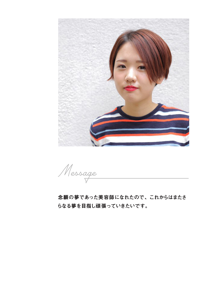 rina_kato.jpg