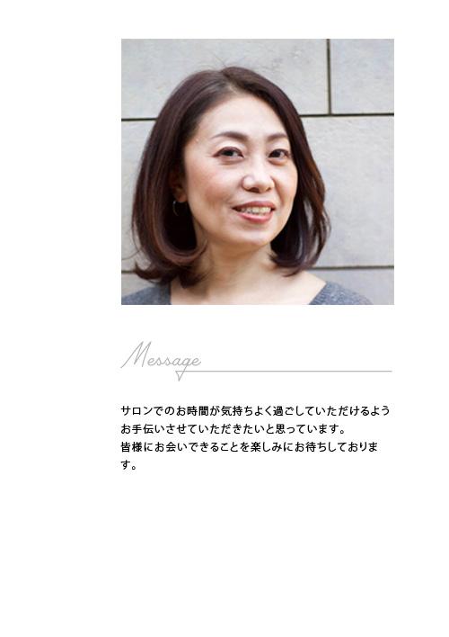 CHINATSU-YOKOYAMA-pic-and-message.jpg