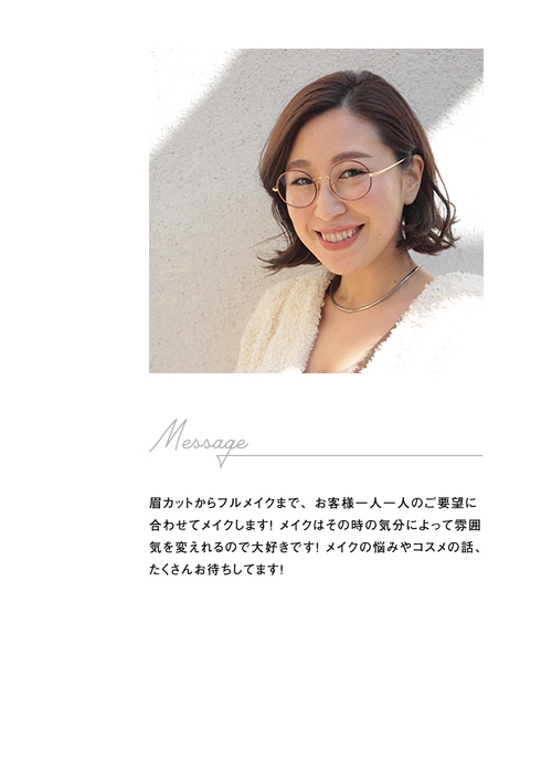 iinuma+r10.jpg