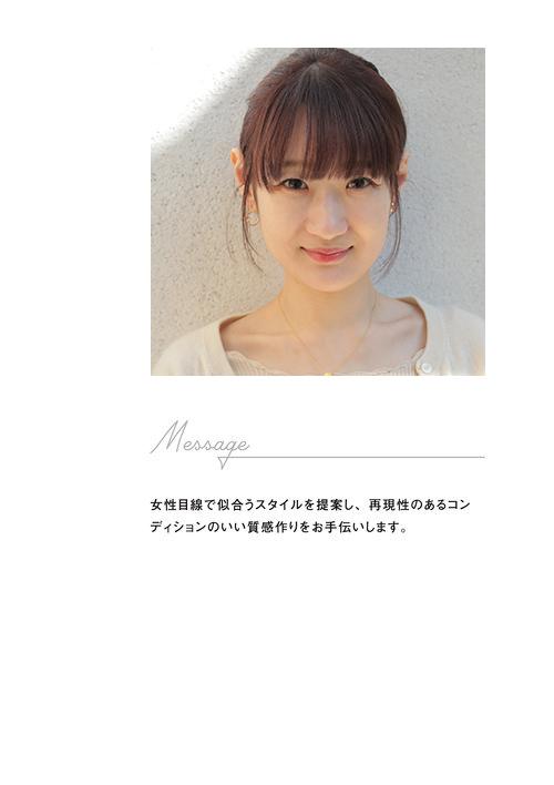 nakasa+r5のコピー.jpg