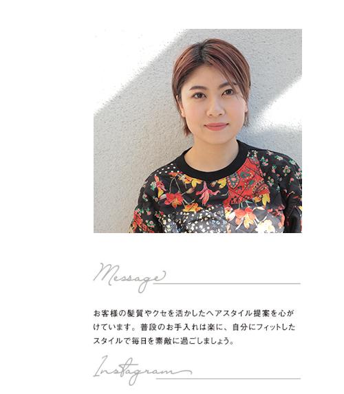 yuki_takagi.jpg