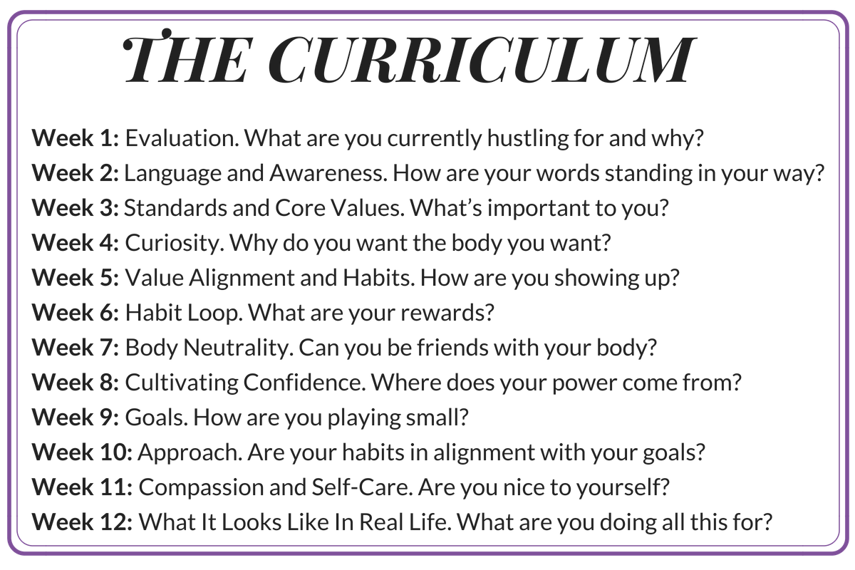 the curriculum.png