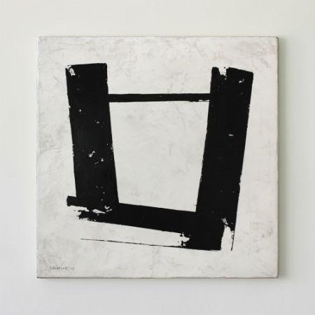 Hiraku by Stephen Whatcott