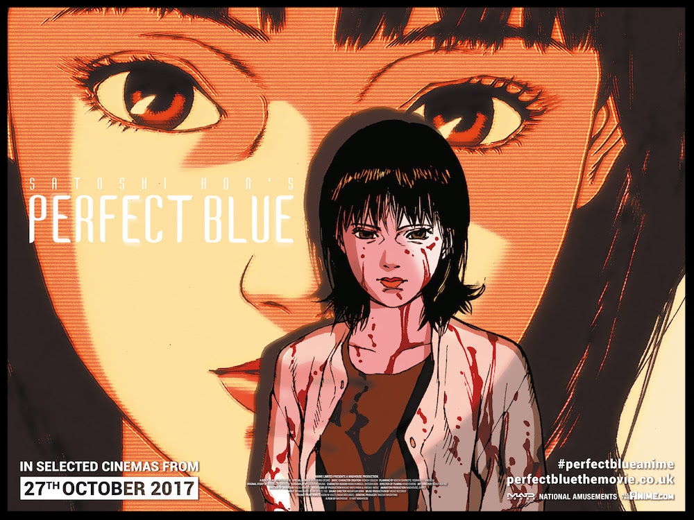 Perfect Blue 20th Anniversary