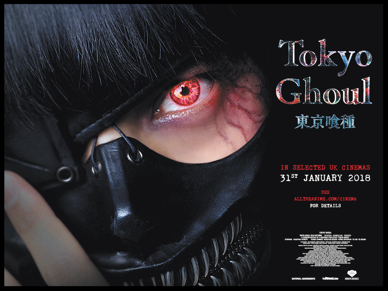 Tokyo Ghoul Quad Poster