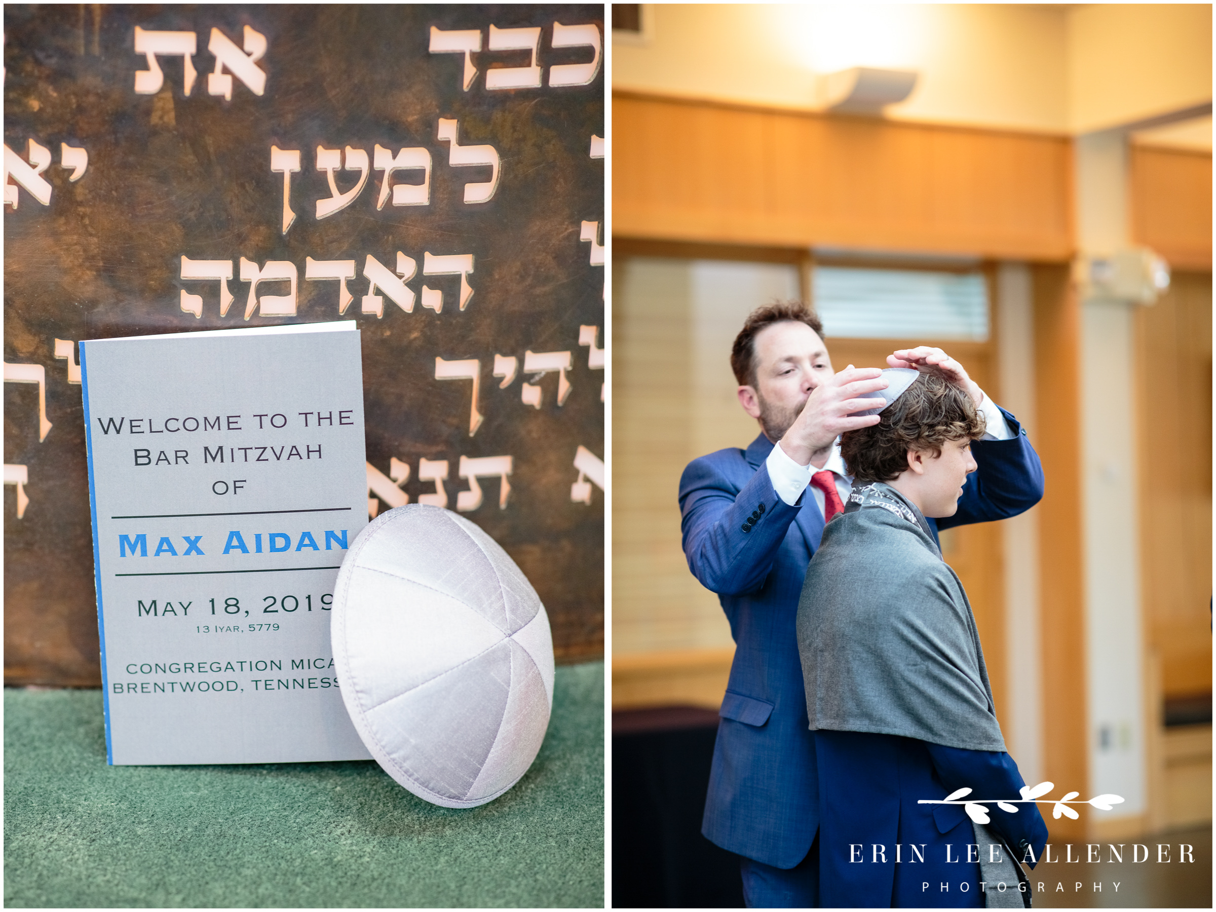 Bar-mitzvah- program