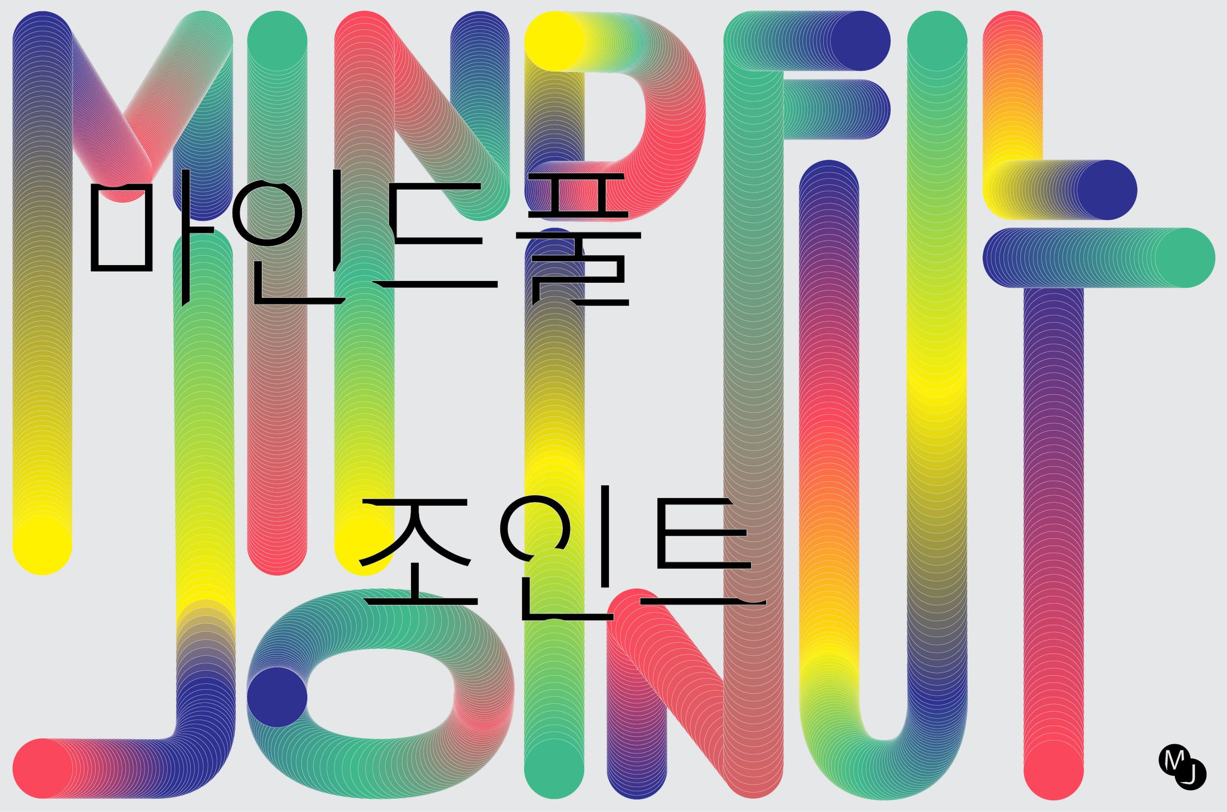 mindfuljoint banner.jpg