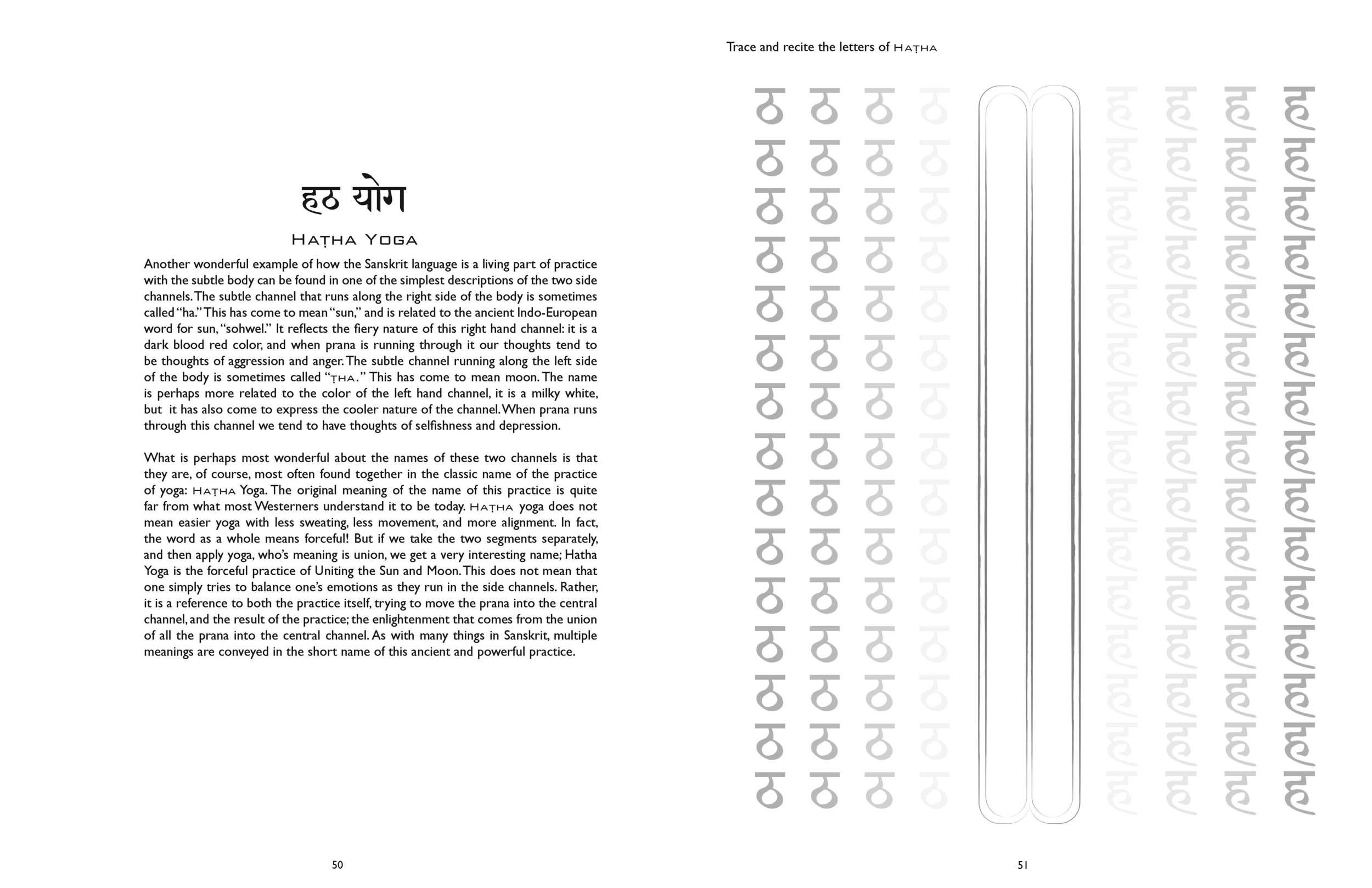 Sanskrit Workbook_Page_2.jpg