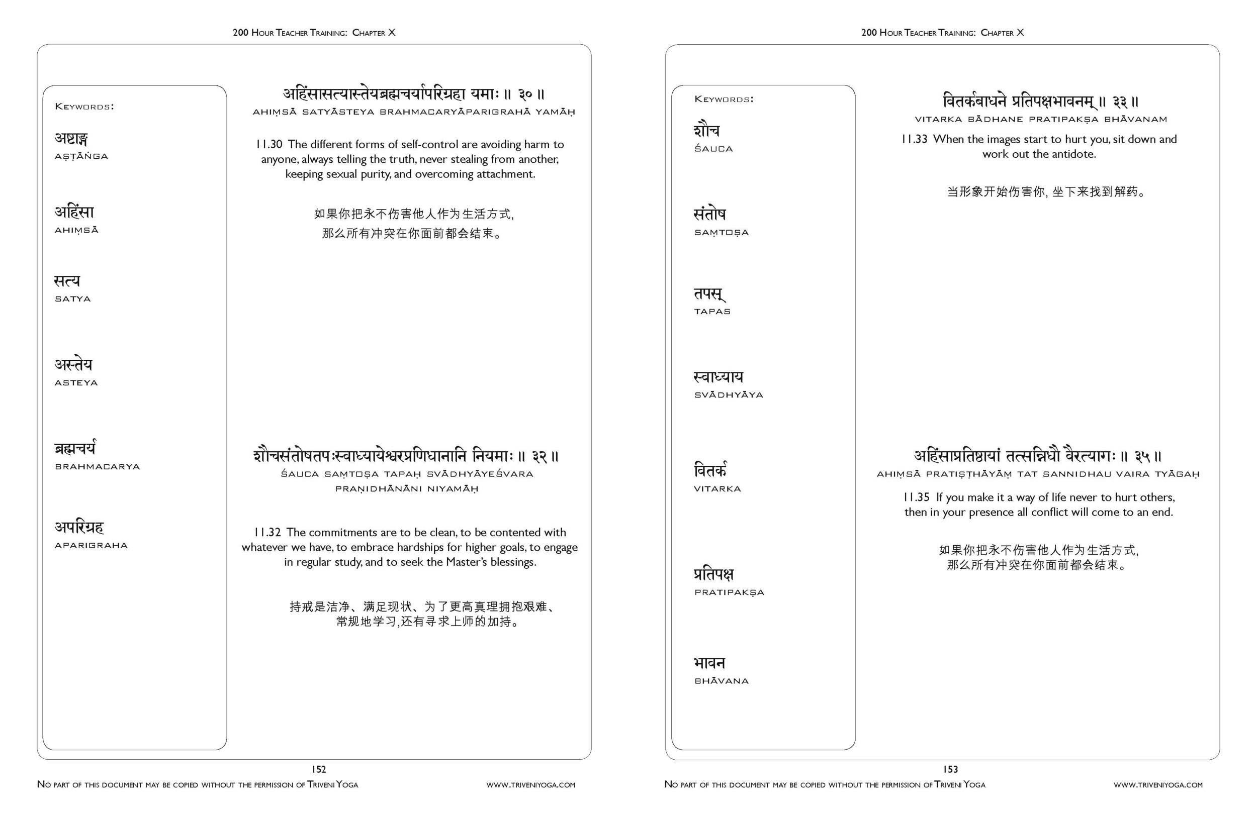 Binder1_Page_01.jpg