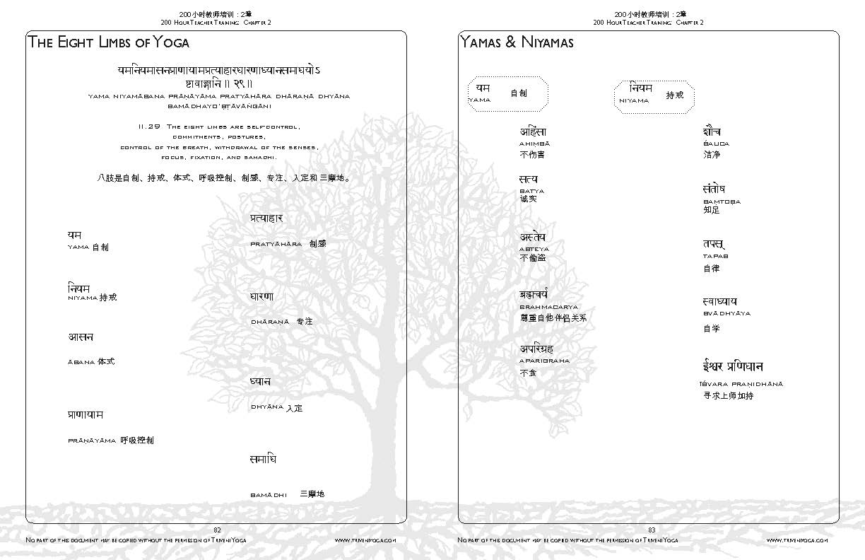 Binder1_Page_09.jpg