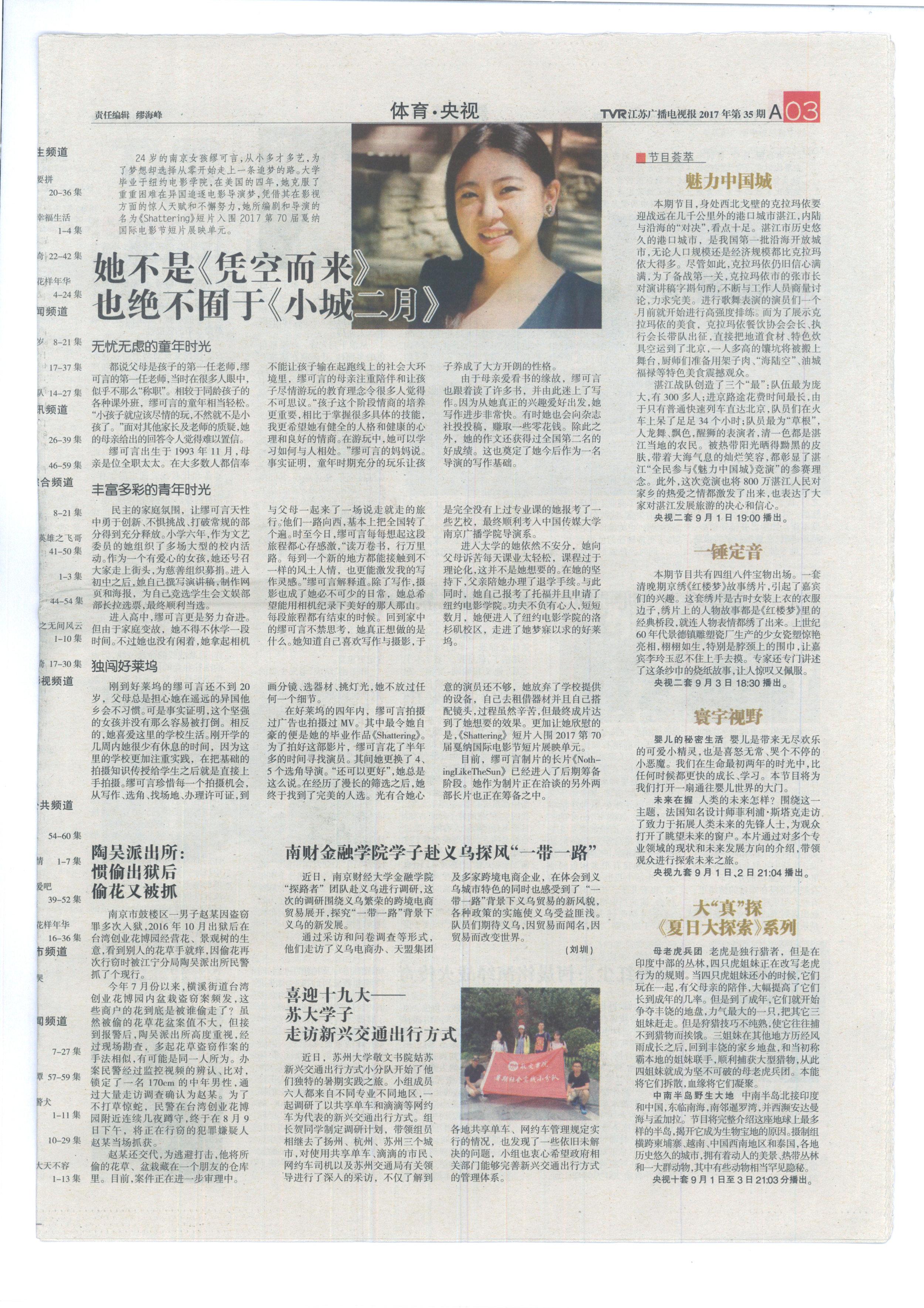 TVR Newspaper
