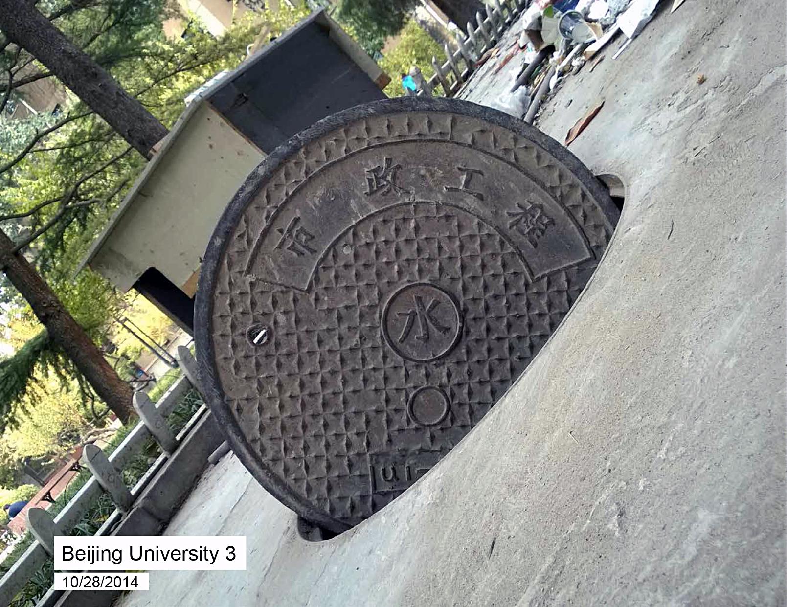 Manhole_Zoom_1.png