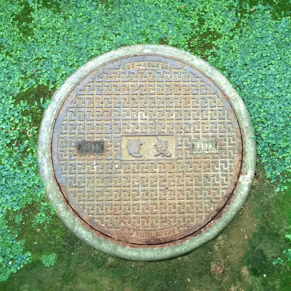 …stories from manholes - (Geo-Located Photography)