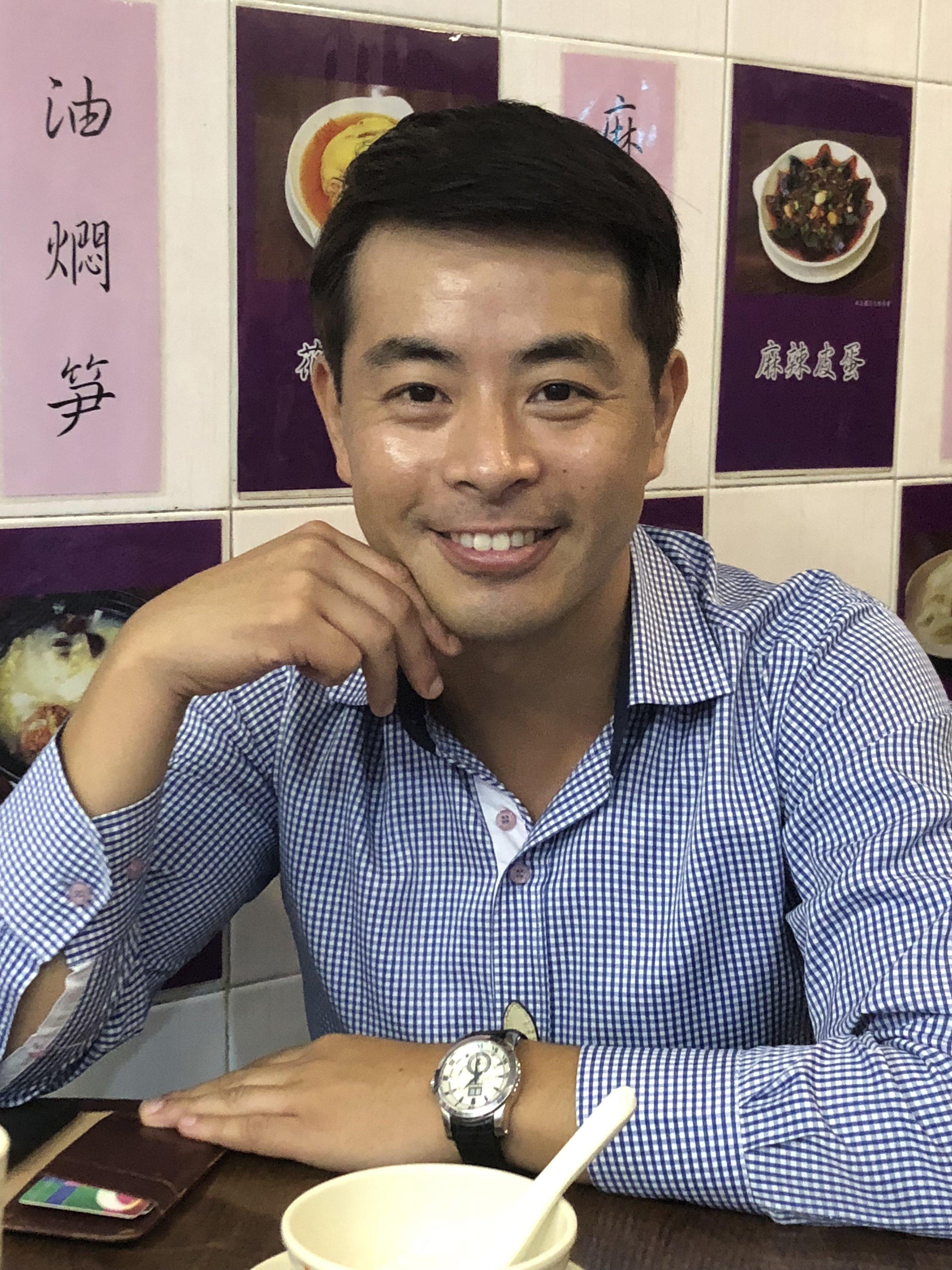 Student Chin-Hung Fung.jpg