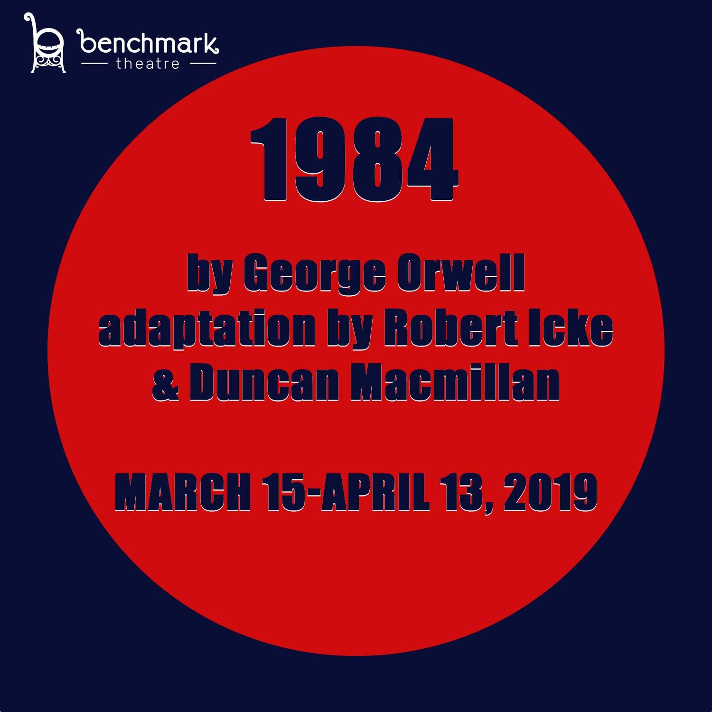 1984 Season Announcement.jpg