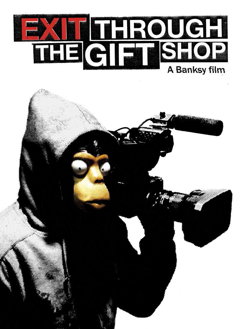 exit-through-the-gift-shop.jpg