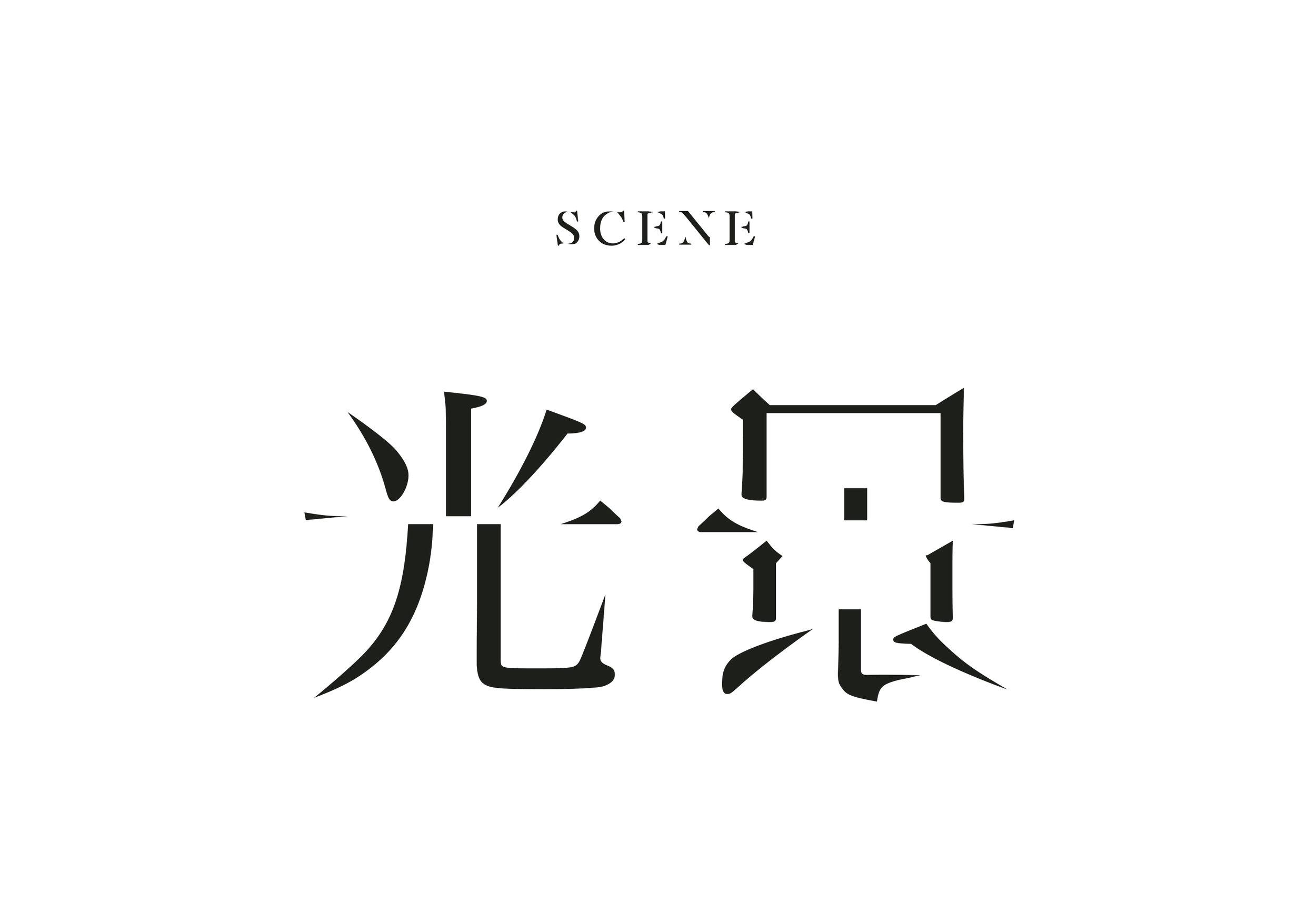 squarespace 客戶公版_SCENE.jpg