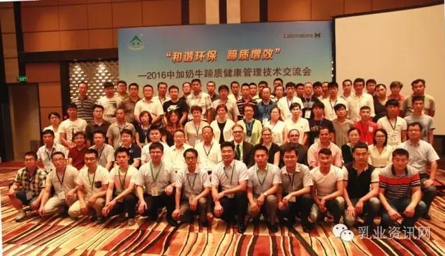 Groupe Chine-1.jpg