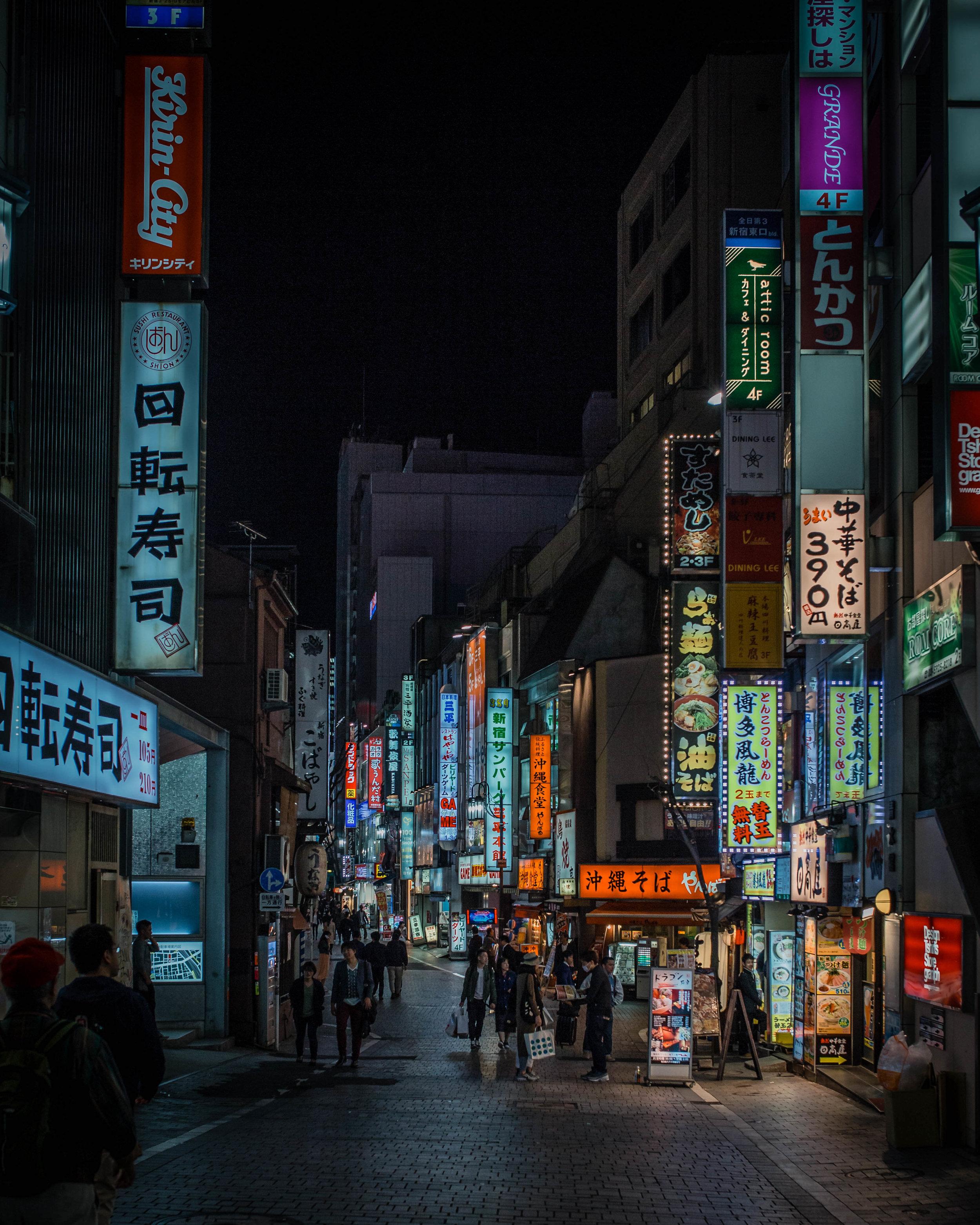 Tokyo x Julian Lallo