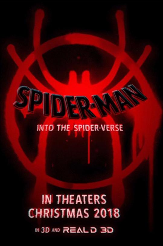 matthewhanger_spiderman_poster_01.png
