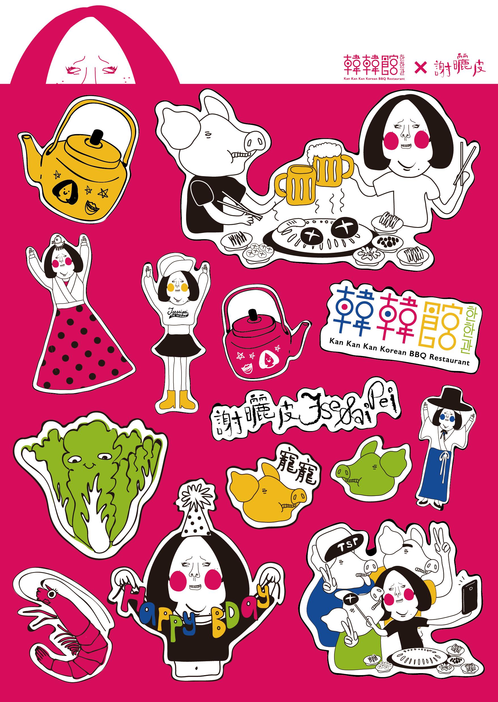 sticker-01.png
